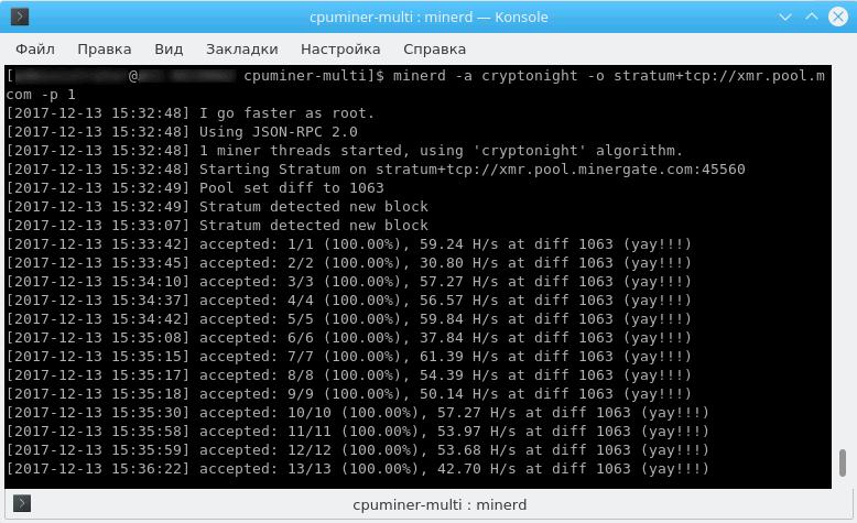 Майнинг XMR на Fedora